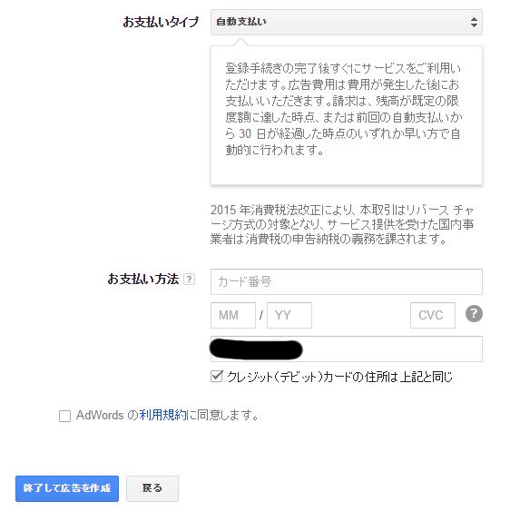 adowa-zu23
